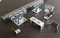 Комплект фурнитуры SGU для откатных ворот до 500 кг
