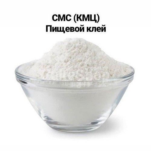 Загуститель СМС (карбоксиметилцеллюлоза) 100 г