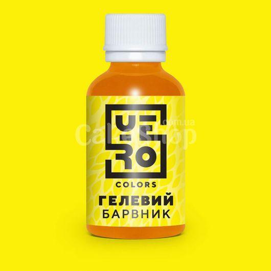 Гелевый пищевой краситель YeroColors Lemon Лимон 10 г