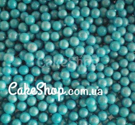 Посыпка шарики Синие перламутровые 5 мм.