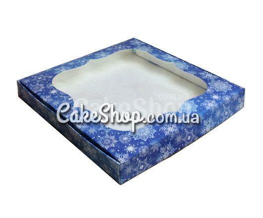 Коробка для пряников синяя Снежинка, 15*15*3 см