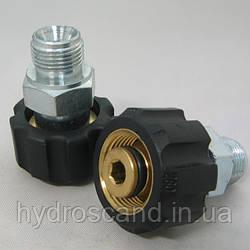 Спеціальний адаптер для миття під високим тиском, 7071