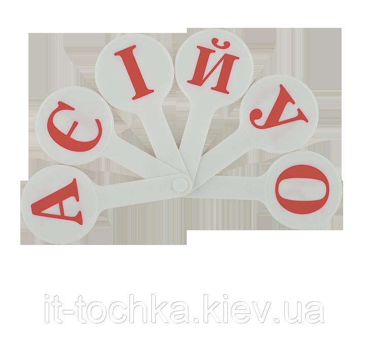 Обучающий учебный набор украинских букв zibi zb.4901 в виде веера