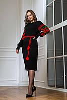 Нарядное вязаное платье-вышиванка Любава