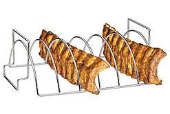 Решітка для барбекю KUCHENPROFI 38 см (KUCH1066532800)