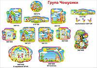 Стенды для детского сада группа Почемучки