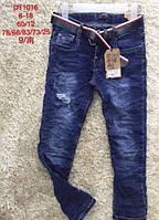 Джинсовые брюки для мальчиков S&D 8-18 лет
