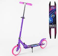 Самокат двухколесный Складной Best Scooter Фиолетовый цвет