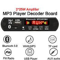 Встраиваемый плеер, декодер, модуль МП3 №16 c усилителем звука 2*25 Вт , Bluetooth 5.0