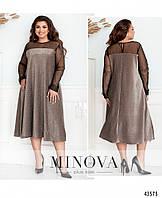 Платье №1052-капучино капучино/64-66