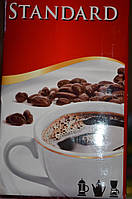 Кофе молотый Standard, 500 г