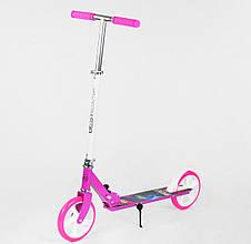 Самокат двухколесный Складной Best Scooter Розовый цвет