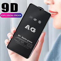 Защитное стекло AG matte (матовое) для OPPO Reno 3 black