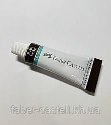 Краска масляная Faber-Castell Creative Studio, цвет жженая умбра, металлический туб 12 мл