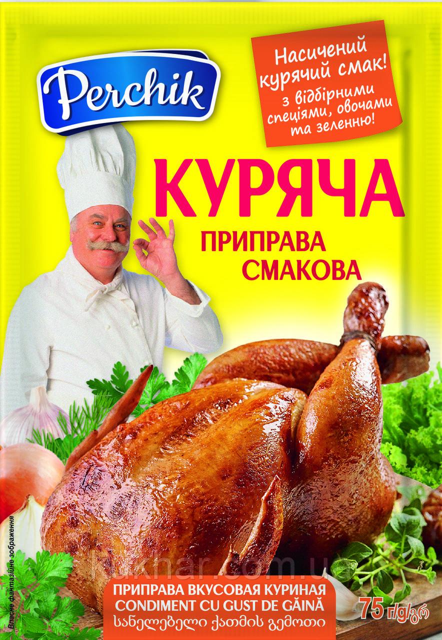 Приправа Смакова Куряча 150г