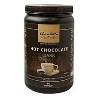 """Горячий шоколад жидкий Chocolatte """"Dark Italian"""" 1кг"""