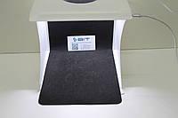 Світловий photobox 30x30x30 см для предметної зйомки товару Складаний лайткуб з LED підсвічуванням Лайтбокс