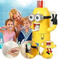 Автоматический дозатор для зубной пасты Миньон Держатель Подставка и стакан для зубных щеток детский Minions