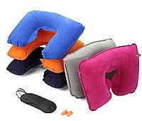 Надувная дорожная подушка с маской для сна и берушами Travel Selection