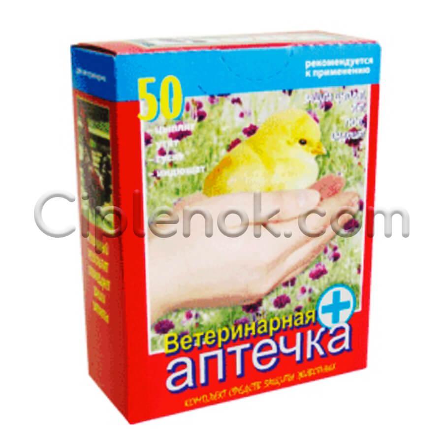 Ветеринарна аптечка №2 для курчат бройлерів, каченят та ін. птиці