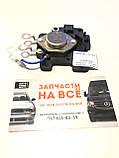 Реле інтегральне 12В 3 вус. під болт МТЗ пристрій регулювальний (пр-во Білорусь) УР-1 (62.3702), фото 3