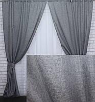 Однотонные шторы серого цвета из ткани лен «мешковина». Комплект штор в спальню, зал, гостиную. Код 108ш