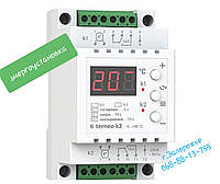 Терморегулятор terneo k2 для охолодження та вентиляції