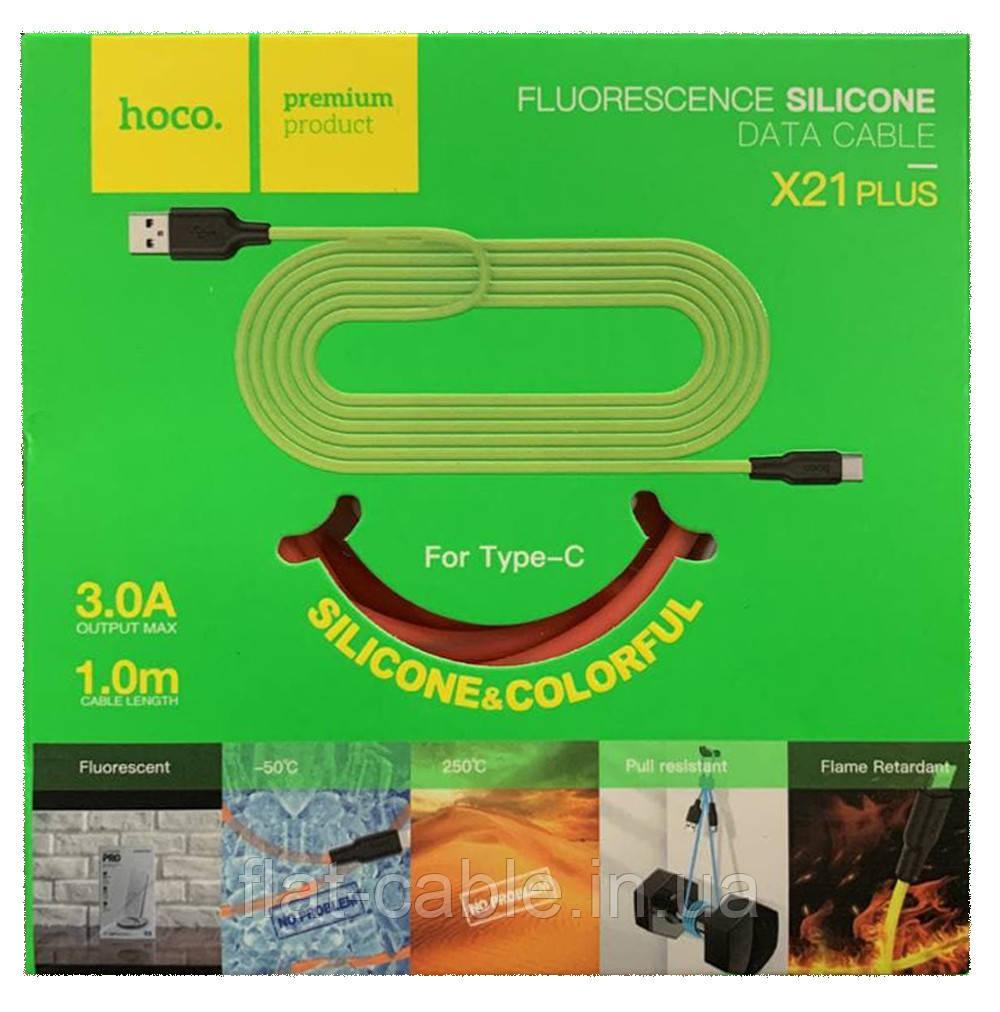 Usb кабель (шнур) Hoco X21 Plus Fluorescent Type-C (1m) Червоний