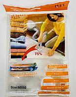 Вакуумный пакет для одежды 70*100 см (144)