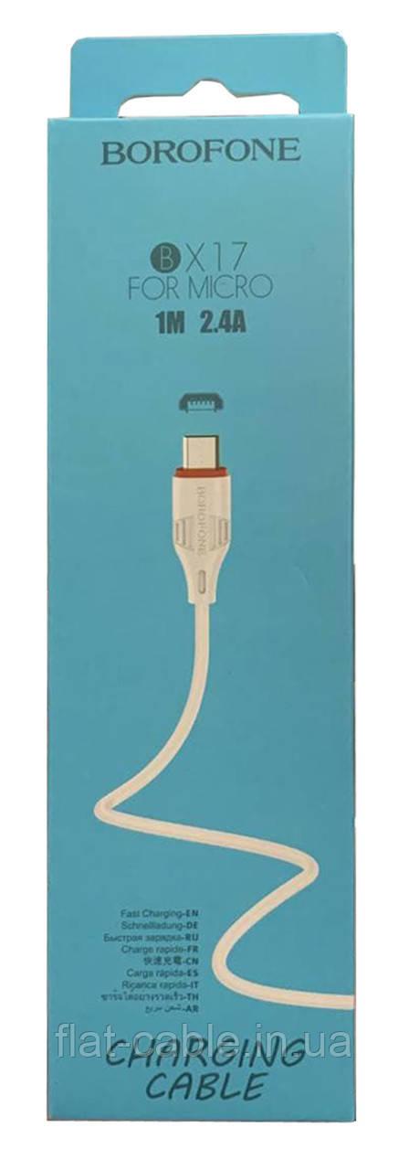 Usb кабель Borofone BX17 micro (1m) Білий