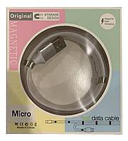 Usb кабель (шнур) Magnetic Supercalla Cable Micro (1m) Белый