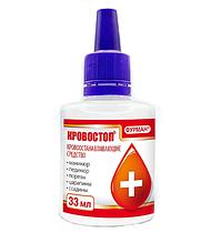Кровостоп- гемостатическое средство, кровоостанавливающая жидкость, 33мл