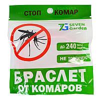 Браслет от комаров в виде спирали