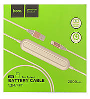"Usb cable Hoco U22 ""Bei""+Power bank (2000mAh) Type-C Білий"