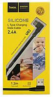 Usb cable Hoco U83 Puissant Micro USB 2.4A (120см) Черный