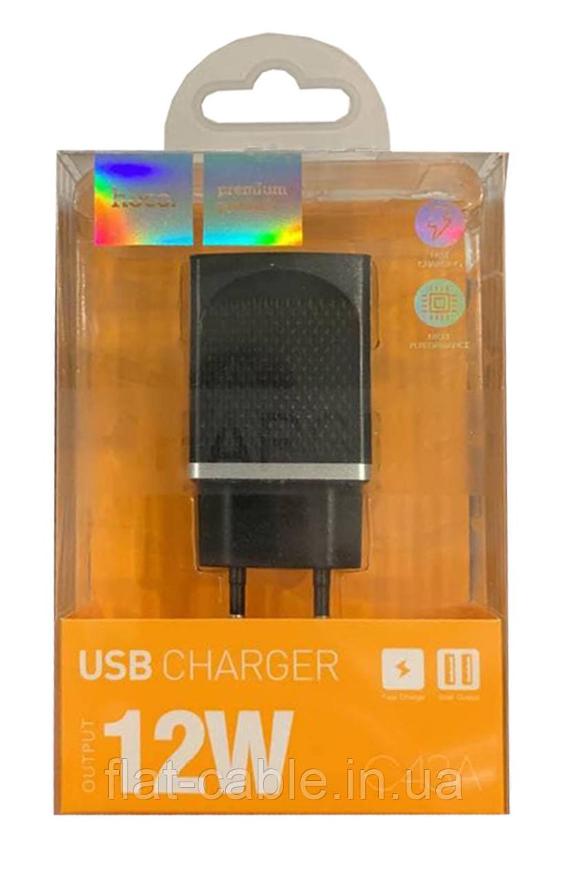 Сетевое зарядное устройство USB Hoco C43A Vast power 2USB (2.4A) Черный
