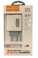 Сетевое зарядное устройство USB Hoco C75 Imperious 2USB (2.4A) + iPhone Белый