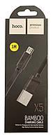 Usb cable Hoco X5 Bamboo micro (1m) Чорний