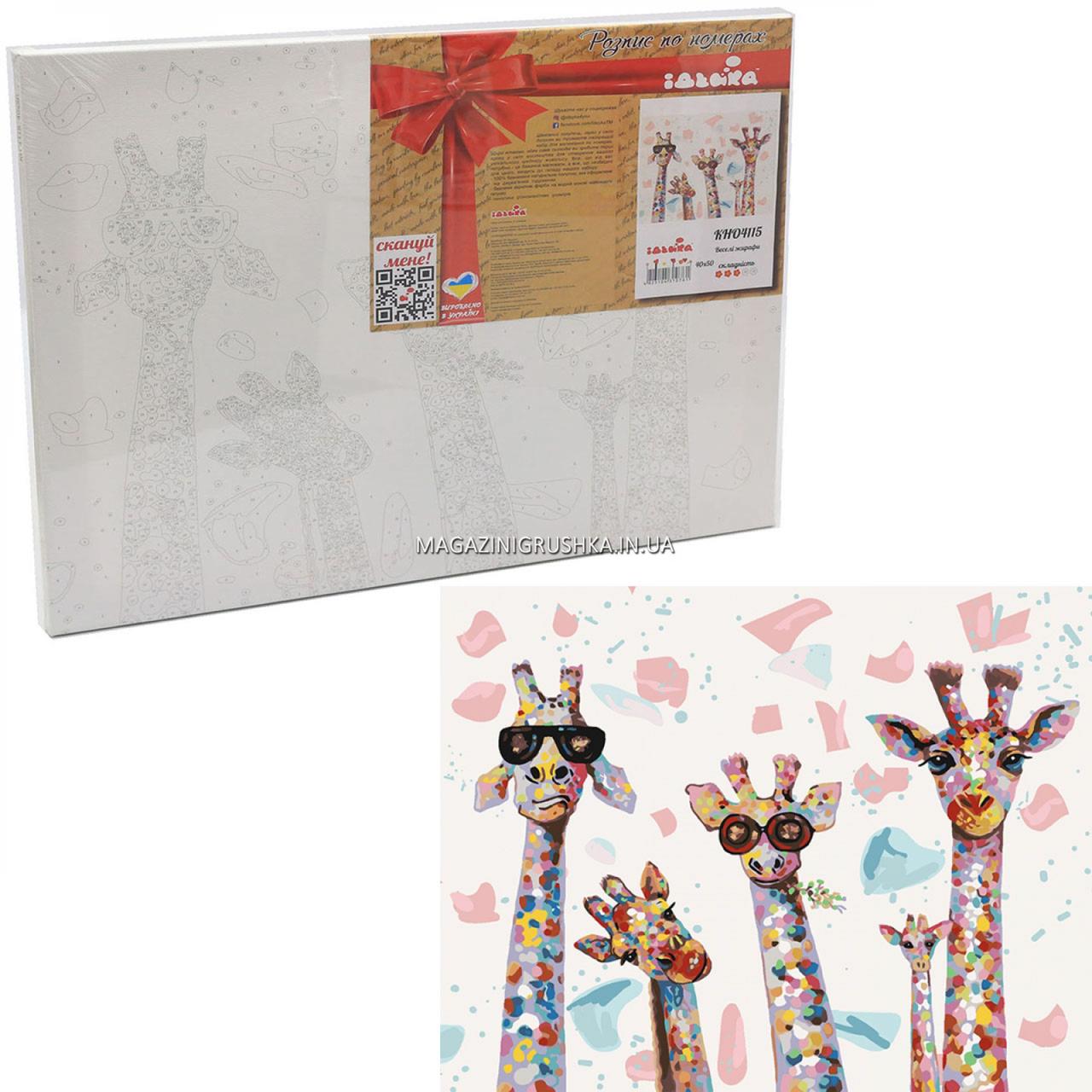 Картина по номерам Идейка «Веселые жирафы» 50x40 см (КНО4115)