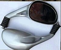 Зеркала капля серебро   TMMP
