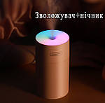 Зволожувач повітря міні Adna Humidifier DQ107 дифузор компактний,мийка повітря з підсвічуванням веселкою. Сірий, фото 2