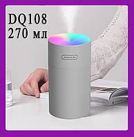 Увлажнитель воздуха мини Adna Humidifier DQ108 увлажнитель-ночник с подсветкой радугой. Серый