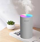 Зволожувач повітря міні Adna Humidifier DQ107 дифузор компактний,мийка повітря з підсвічуванням веселкою. Сірий, фото 3
