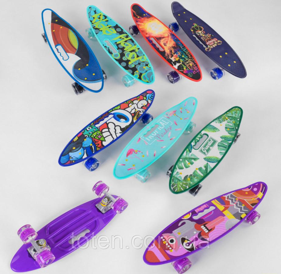 Скейт Пенні борд C 40310 Best Board, світло коліс, дошка=59 см, PU колеса d=6, ручка для перенесення