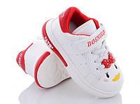 Детские кроссовки для девочки белые Ути-пути 21-26