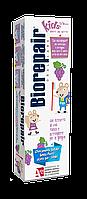 Дитяча паста Біоріпейєр Детская зубная паста с виноградным вкусом 0-6лет/Biorepair Kids