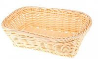 Корзина прямоугольная для хлеба плетёная (25*20см)