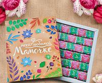 """Шоколадный набор """"Моей любимой Мамочке"""" 30 шок ( подарок маме )"""