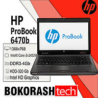 Ноутбук HP ProBook 6470b \  Intel Core i5-2450M / HDD-320G / DDR3-4GB / Intel HD Graphics (к.00119581), фото 1