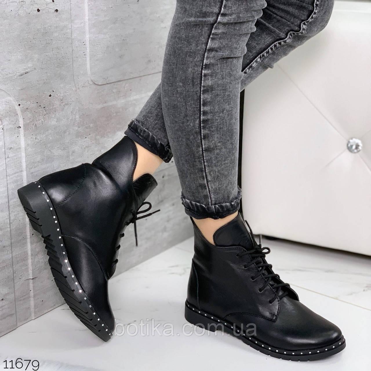 Ботиночки кожа